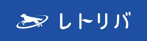 Retrieva, Inc. Logo