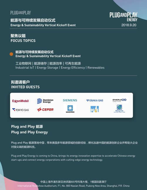 China Energy & Sustainability Kick-off Event