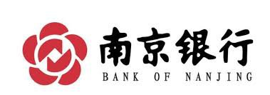 Bank of Nanjing - plug and play