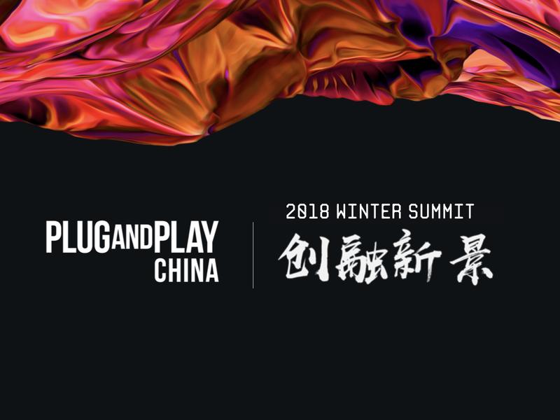 China 2018 Winter Summit