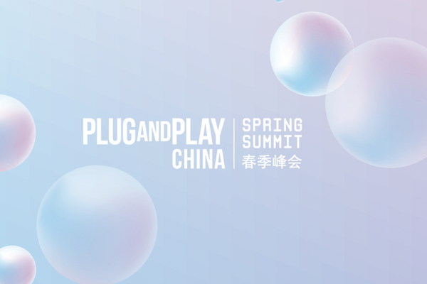 China 2019 Spring Summit