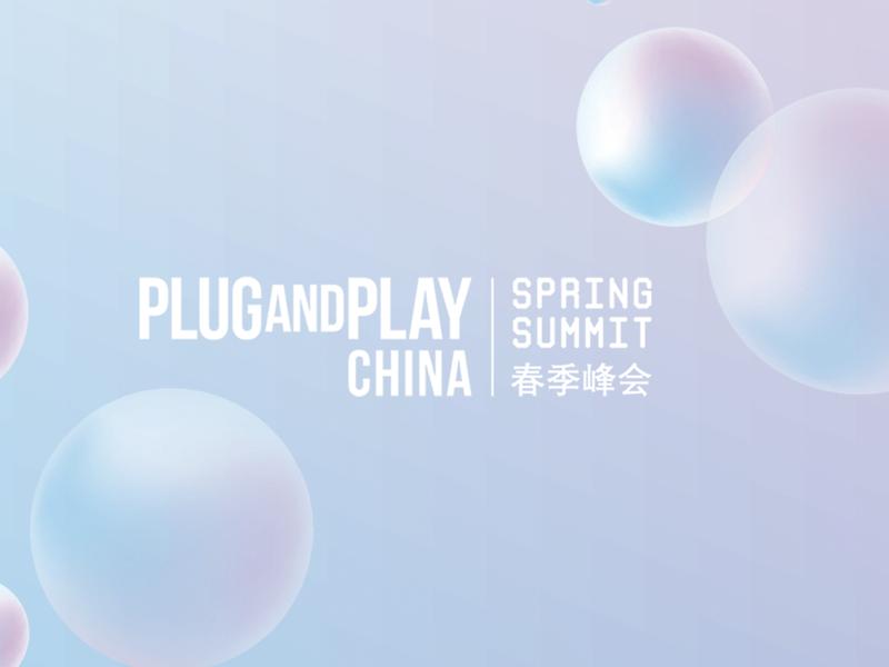 Spring Summit 2019 (China)