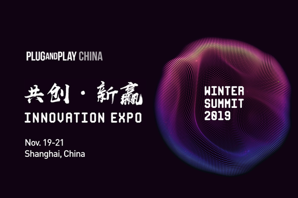 China Winter Summit 2019
