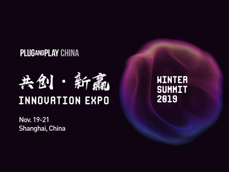 China Winter Summit 2019