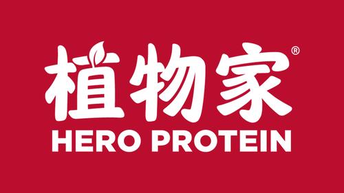 Hero Protein Logo
