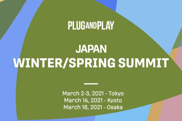 Japan Spring Summit 2021_web.001.png