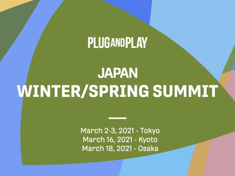 Japan Winter/Spring Summit 2021