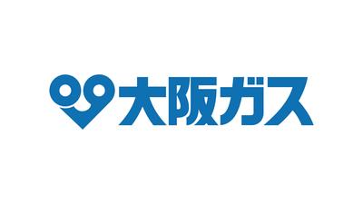 Osaka gas_LOGO_PR