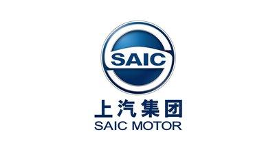 SAIC Logo - Press Release
