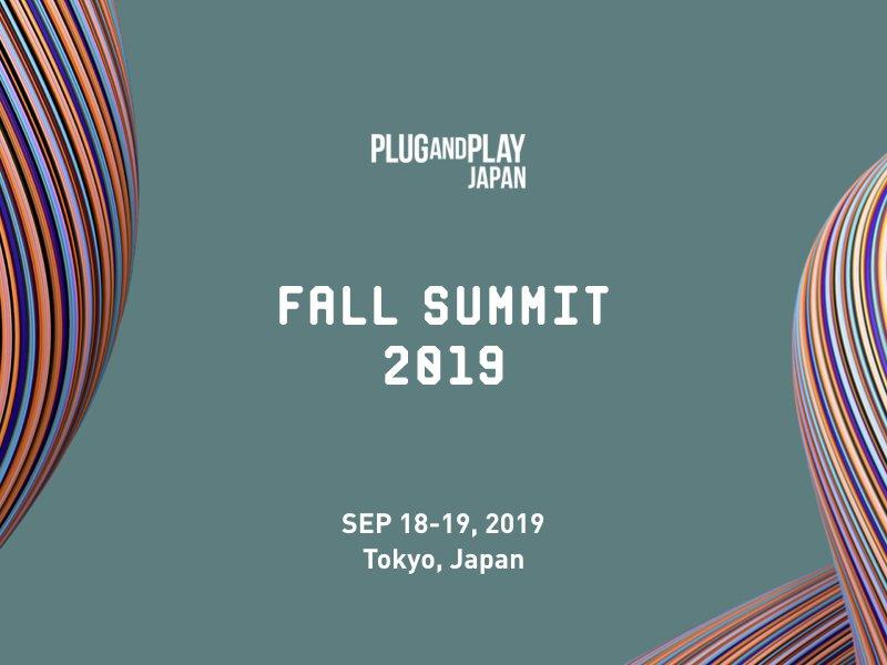 Japan Fall Summit 2019
