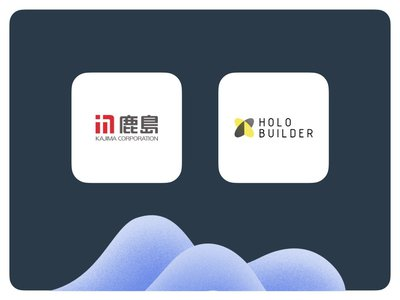 case-study-kajima-holobuilder-logos.001.jpeg