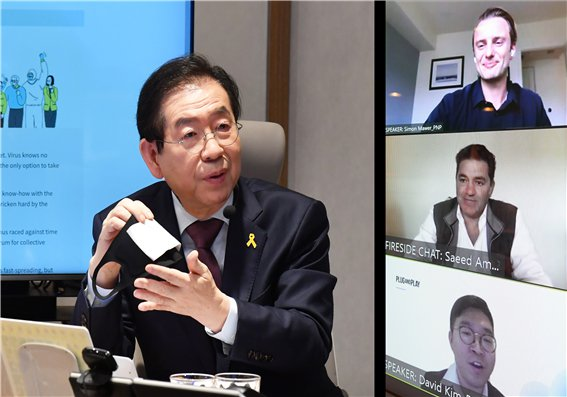 Fireside Chat Mayor Seoul video call