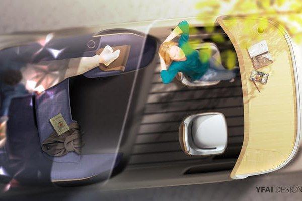 Yanfeng Future of Automotive Interiors